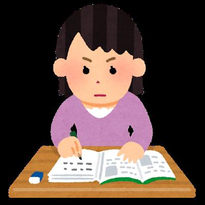 子育てをしながら勉強する資格取得スキルアップ